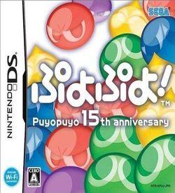 0766 - Puyo Puyo! 15th Anniversary ROM