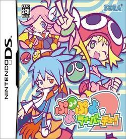 0286 - Puyo Puyo Fever 2 ROM
