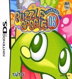0144 - Puzzle Bobble DS ROM