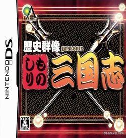 3913 - Rekishi Gunzou Presents - Monoshiri Sangokushi (JP)(BAHAMUT) ROM
