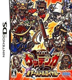 5404 - Rekishi Taisen Gettenka - Tenkaichi Battle Royal ROM