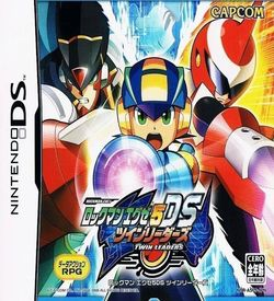 0099 - Rockman EXE 5 DS - Twin Leaders ROM
