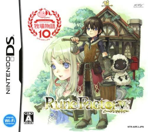 4699 - Rune Factory - A Fantasy Harvest Moon (Size Fixed) (KS)(dob)