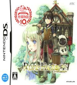 4699 - Rune Factory - A Fantasy Harvest Moon (Size Fixed) (KS)(dob) ROM