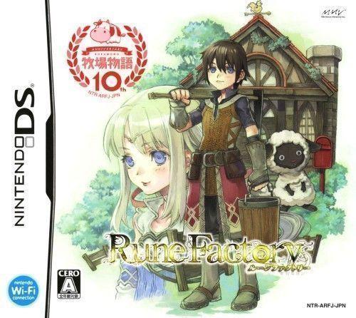 0525 - Rune Factory - Shin Bokujou Monogatari