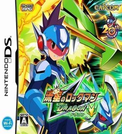 0762 - Ryuusei No Rockman - Green Dragon ROM