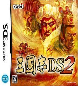 1409 - Samgukji DS (Sinabro) ROM