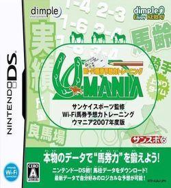 2217 - Sankei Sports Kanshuu - Wi-Fi Baken Yosou Ryoku Training - Umania 2007 Nendo-ban ROM