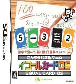 0548 - Sansou Puzzle Game - Equal Card DS ROM