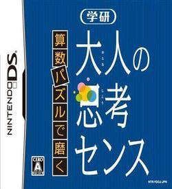1561 - Sansuu Puzzle De Migaku - Gakken Otona No Shikou Sense ROM