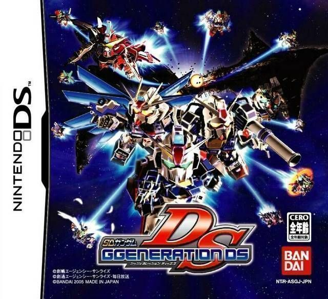0098 - SD Gundam G Generation DS