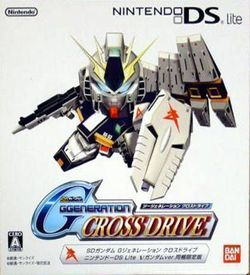 1285 - SD Gundam G Generation - Cross Drive ROM
