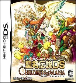0338 - Seiken Densetsu DS - Children Of Mana ROM