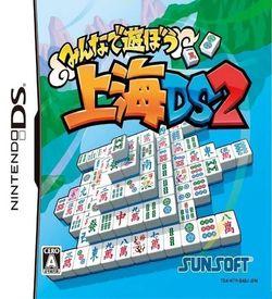 5231 - Shanghai DS 2 ROM