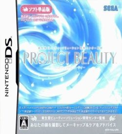 3419 - Shiseido Beauty Solution Kaihatsu Center Kanshuu - Project Beauty (JP)(BAHAMUT) ROM