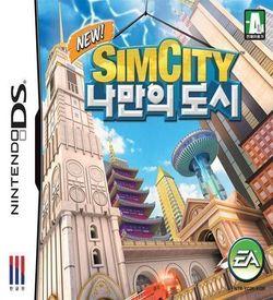 2755 - SimCity - Creator (CoolPoint) ROM
