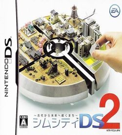 2158 - SimCity DS 2 - Kodai Kara Mirai E Tsuduku Machi ROM