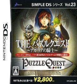 4110 - Simple DS Series Vol. 23 - The Puzzle Quest - Agaria No Kishi (v01) (JP)(High Road) ROM
