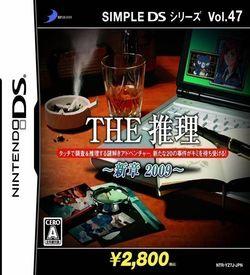 3475 - Simple DS Series Vol. 47 - The Suiri - Shinshou 2009 (JP)(MHS) ROM