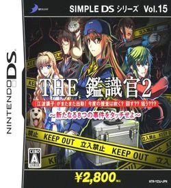 4634 - Simple DS Series Vol. 15 - The Kanshikikan 2 - Aratanaru 8-tsu No Jiken Wo Touch Seyo (v01) (JP)(2CH) ROM