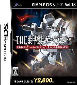 1239 - Simple DS Series Vol. 18 - The Soukou Kihei Gun Ground ROM