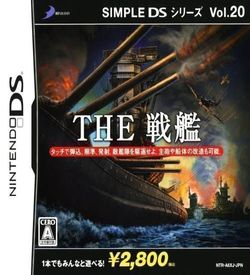 1345 - Simple DS Series Vol. 20 - The Senkan ROM