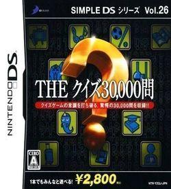 1920 - Simple DS Series Vol. 26 - The Quiz 30000-Mon (Navarac) ROM