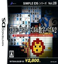 1948 - Simple DS Series Vol. 28 - The Illust Puzzle & Suuji Puzzle 2 (6rz) ROM
