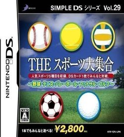 1860 - Simple DS Series Vol. 29 - The Sports Daishuugou (6rz) ROM