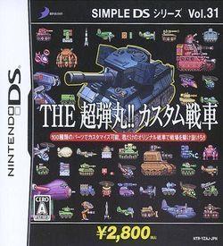 1982 - Simple DS Series Vol. 31 - The Chou-Dangan!! Custom Sensha ROM