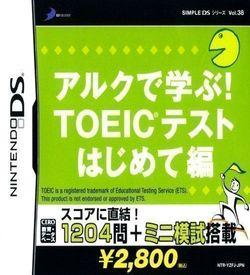 2434 - Simple DS Series Vol. 38 - ALC De Manabu! TOEIC Test - Hajimete Hen (NRP) ROM