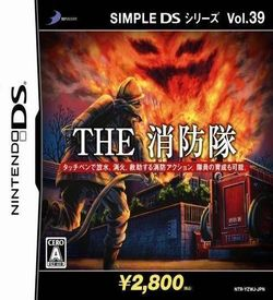 2579 - Simple DS Series Vol. 39 - The Shouboutai (High Road) ROM