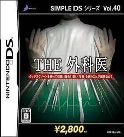 2599 - Simple DS Series Vol. 40 - The Gekai (High Road) ROM