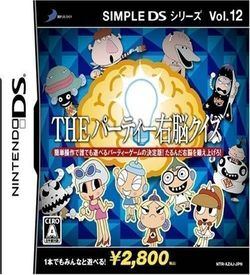 0740 - Simple DS Series Vol. 12 - The Party Unou Quiz ROM