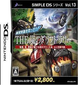0967 - Simple DS Series Vol. 13 - Ijoukishou Wo Tsuppashire - The Arashi No Drift Rally ROM