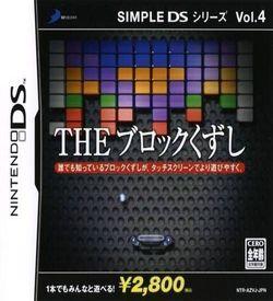 0257 - Simple DS Series Vol. 4 - The Block Kuzushi ROM