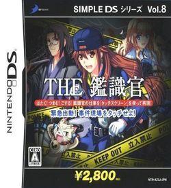 0450 - Simple DS Series Vol. 8 - The Kanshikikan ROM