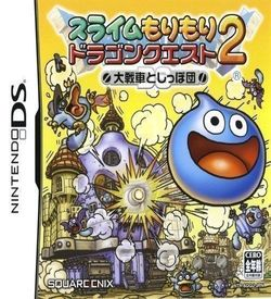 0219 - Slime Morimori - Dragon Quest 2 ROM