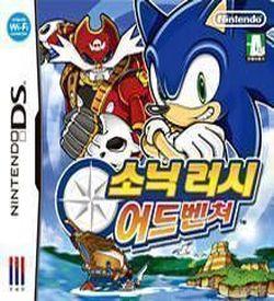 4192 - Sonic Rush Adventures (KS) ROM