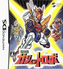 3470 - Souseiki Gadget Robo (JP)(2CH) ROM