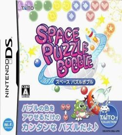 3202 - Space Puzzle Bobble (NoRePack) ROM