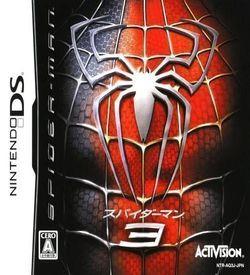 2159 - Spider-Man 3 ROM