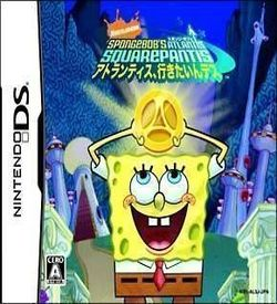 4083 - Spongebob To Atlantis, Ikitain Desu (JP) ROM