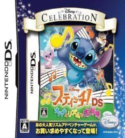 4515 - Stitch! DS - Ohana To Rhythm De Daibouken (JP)(High Road) ROM
