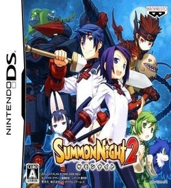2542 - Summon Night 2 ROM