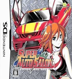 3627 - Super Auto Salon - Custom Car Contest (JP)(High Road) ROM