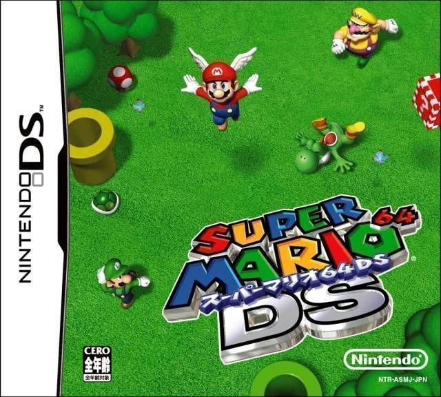 1217 - Super Mario 64 DS (v01)