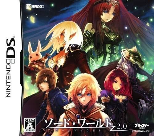 4367 - Sword World 2.0 - Gamebook DS (JP)