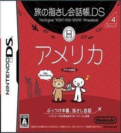 0419 - Tabi No Yubisashi Kaiwachou DS - DS Series 4 America ROM