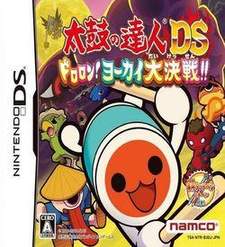 5049 - Taiko No Tatsujin DS - Dororon! Yokai Daikessen!! ROM